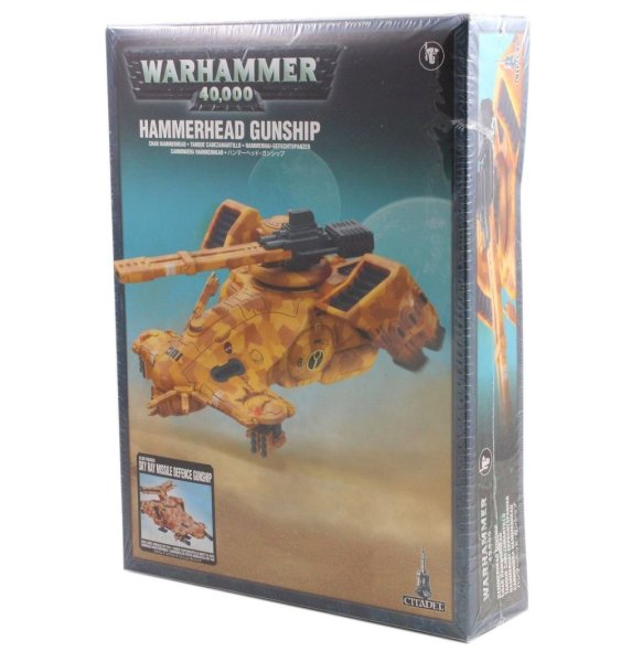 Hammerhai Gefechtspanzer/Sky Ray Gunship